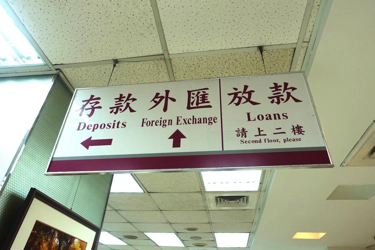 Taiwan bank exchange 01