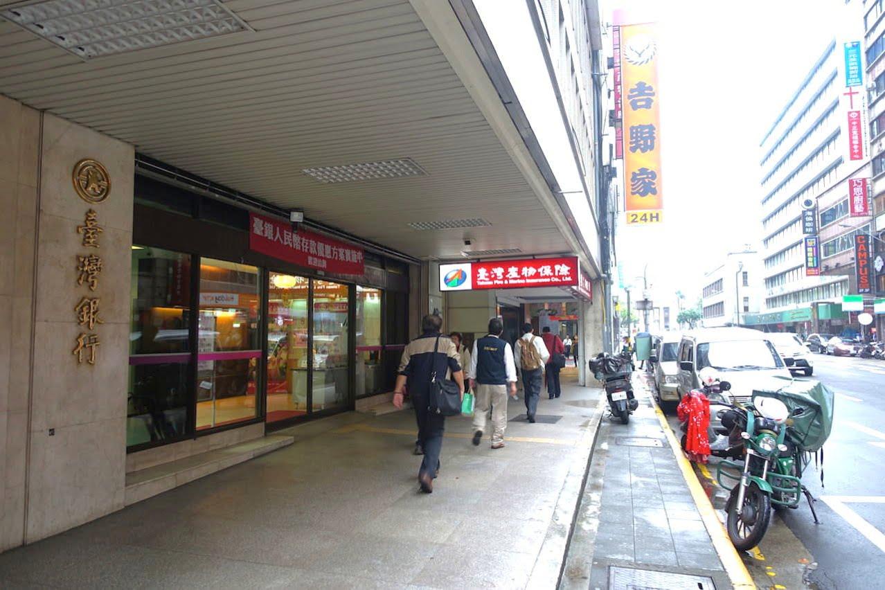 Taiwan bank exchange 07