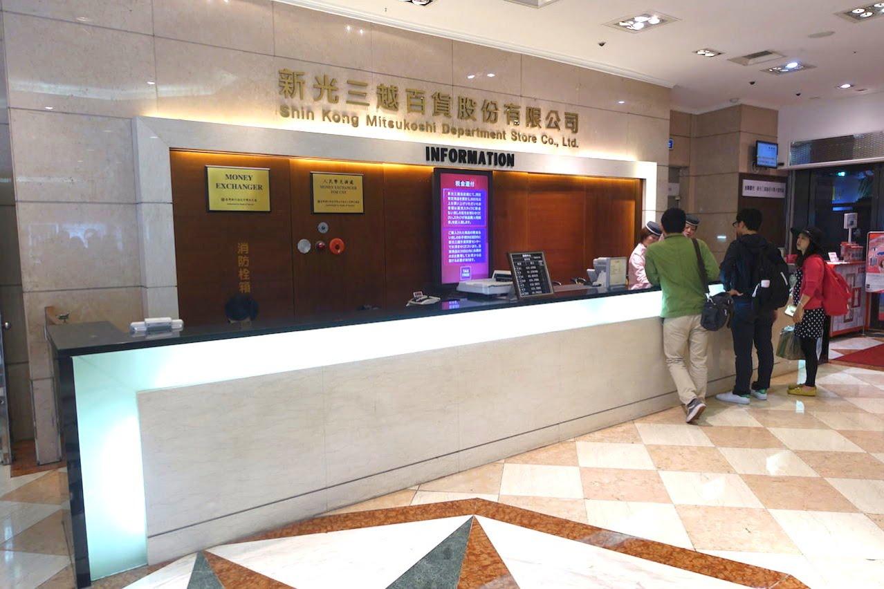 Taiwan depart exchange 02
