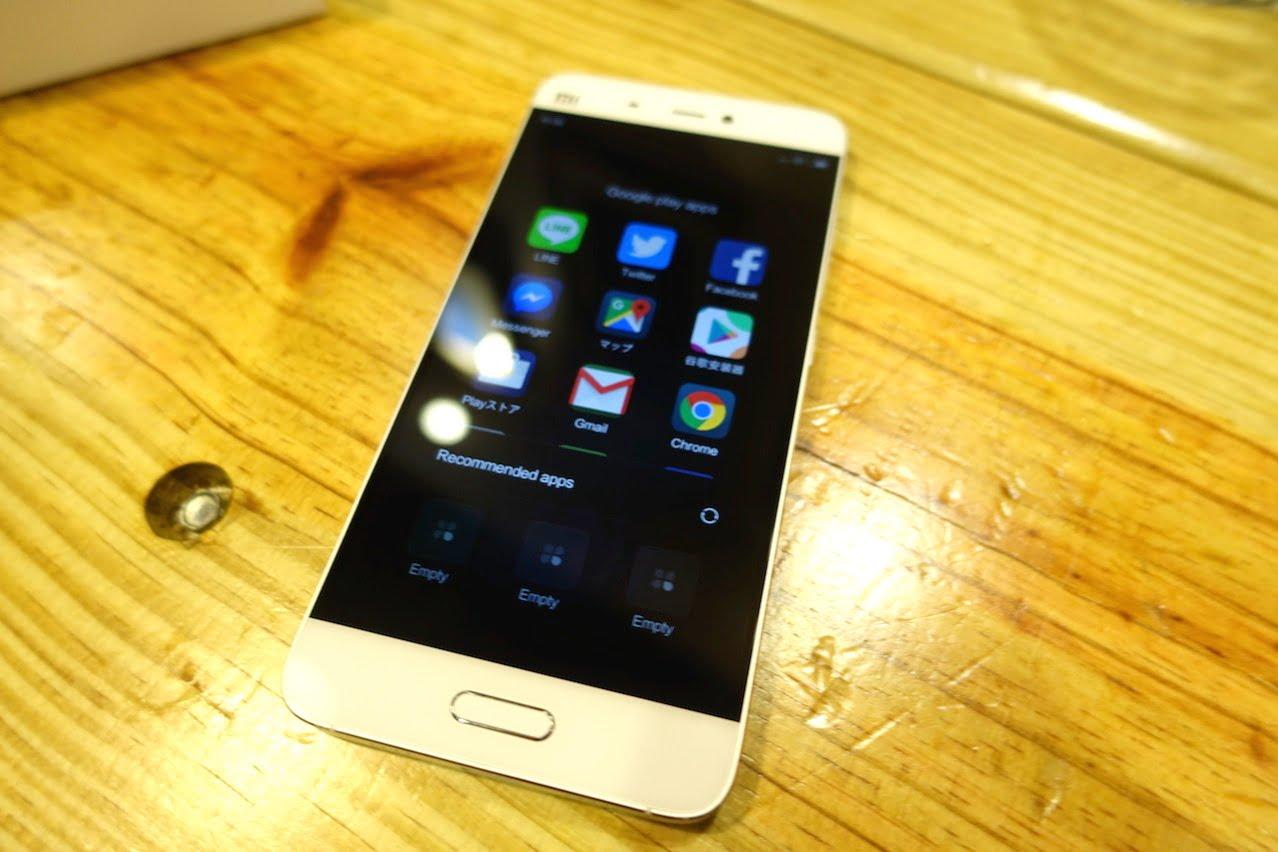 Xiaomi mi5 pro 01