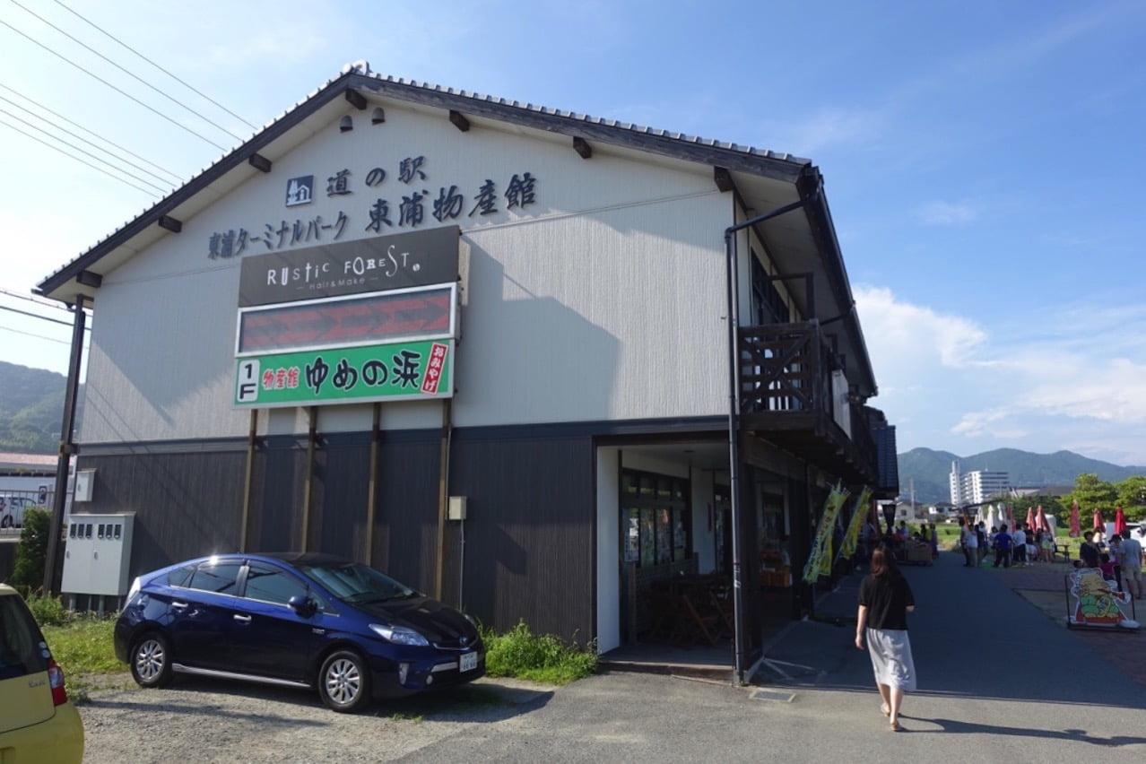 Awaji workshop 2016 july second day 0216