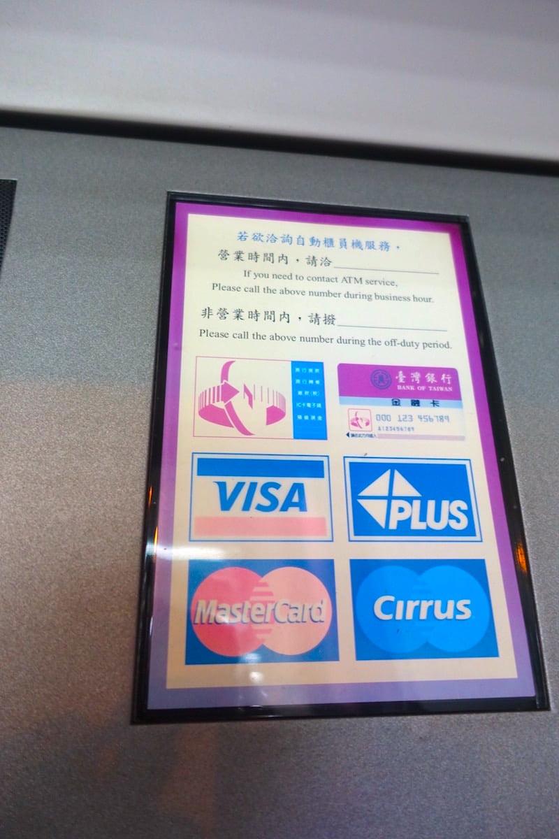 Taiwan taoyuan airport cashing atm 003