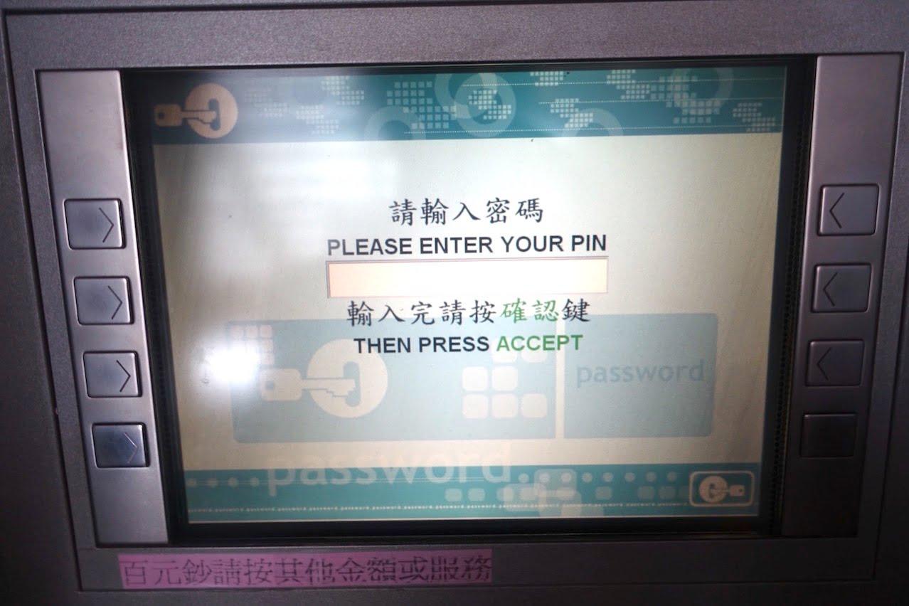 Taiwan taoyuan airport cashing atm 013