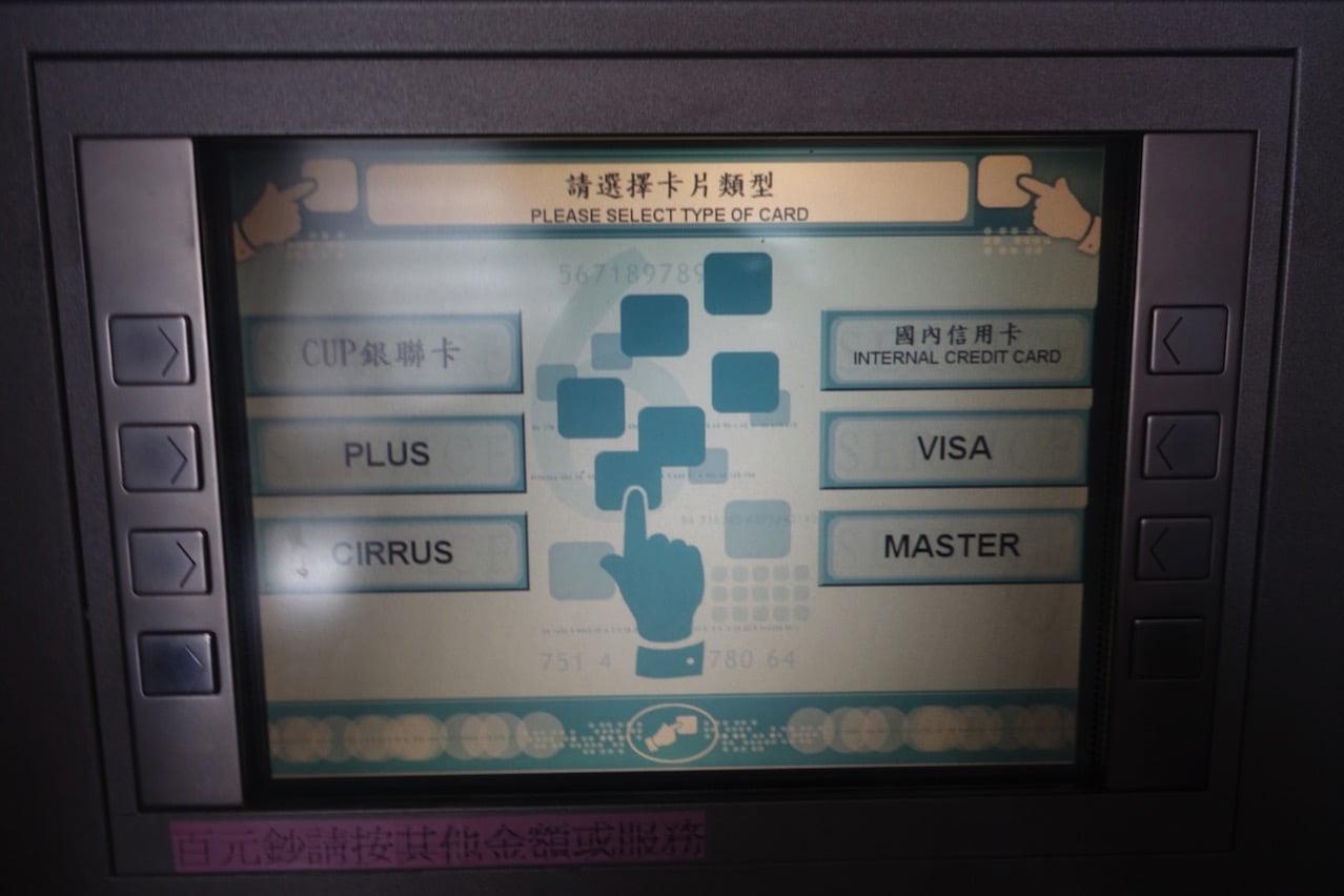 Taiwan taoyuan airport cashing atm 015