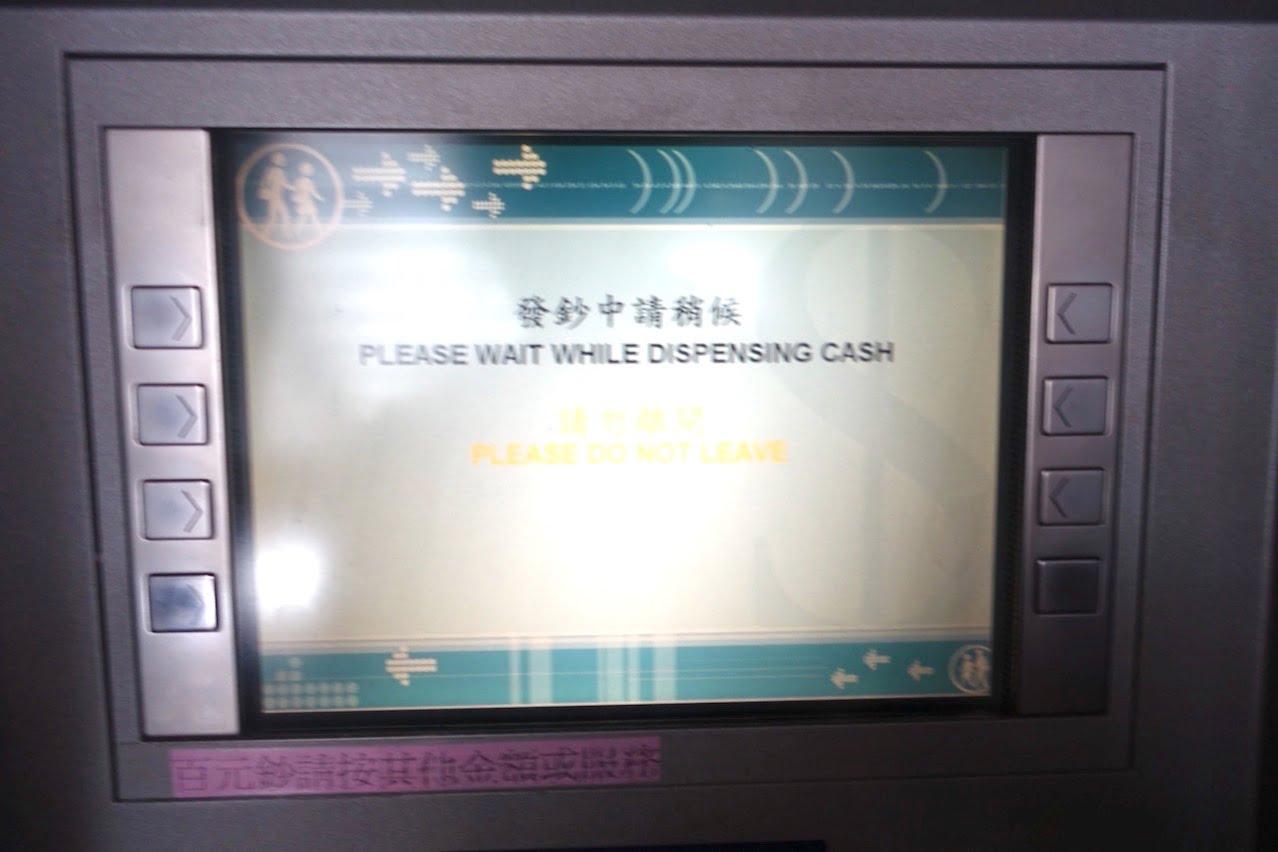 Taiwan taoyuan airport cashing atm 021