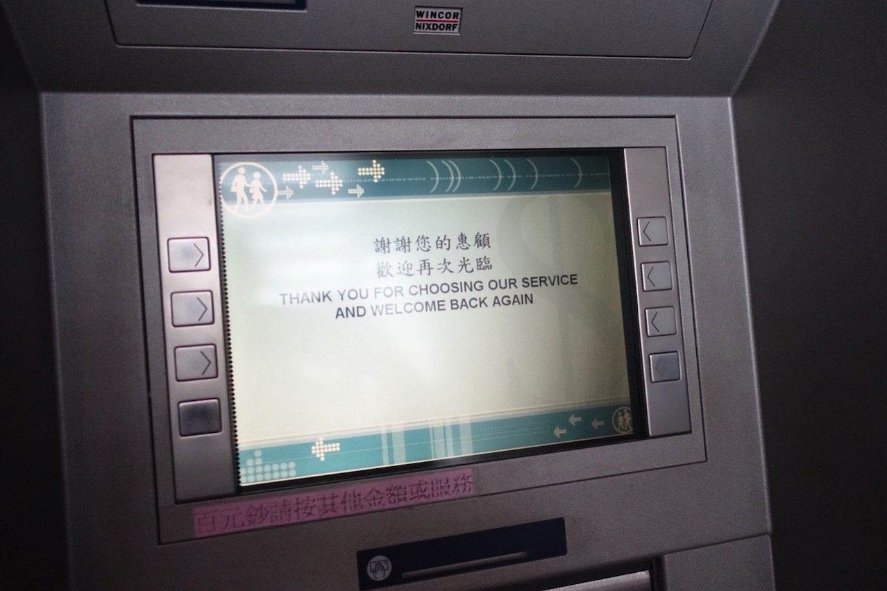 Taiwan taoyuan airport cashing atm 024