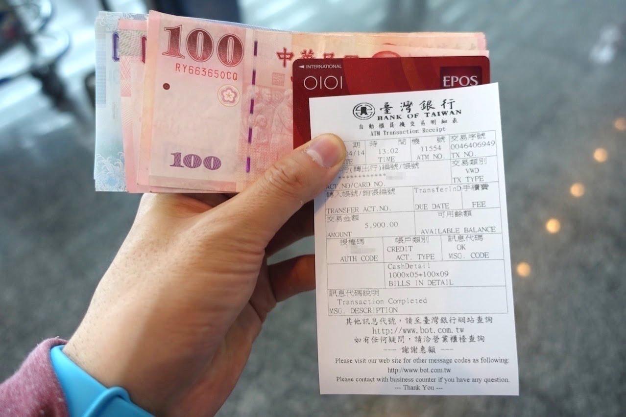 Taiwan taoyuan airport cashing atm 027