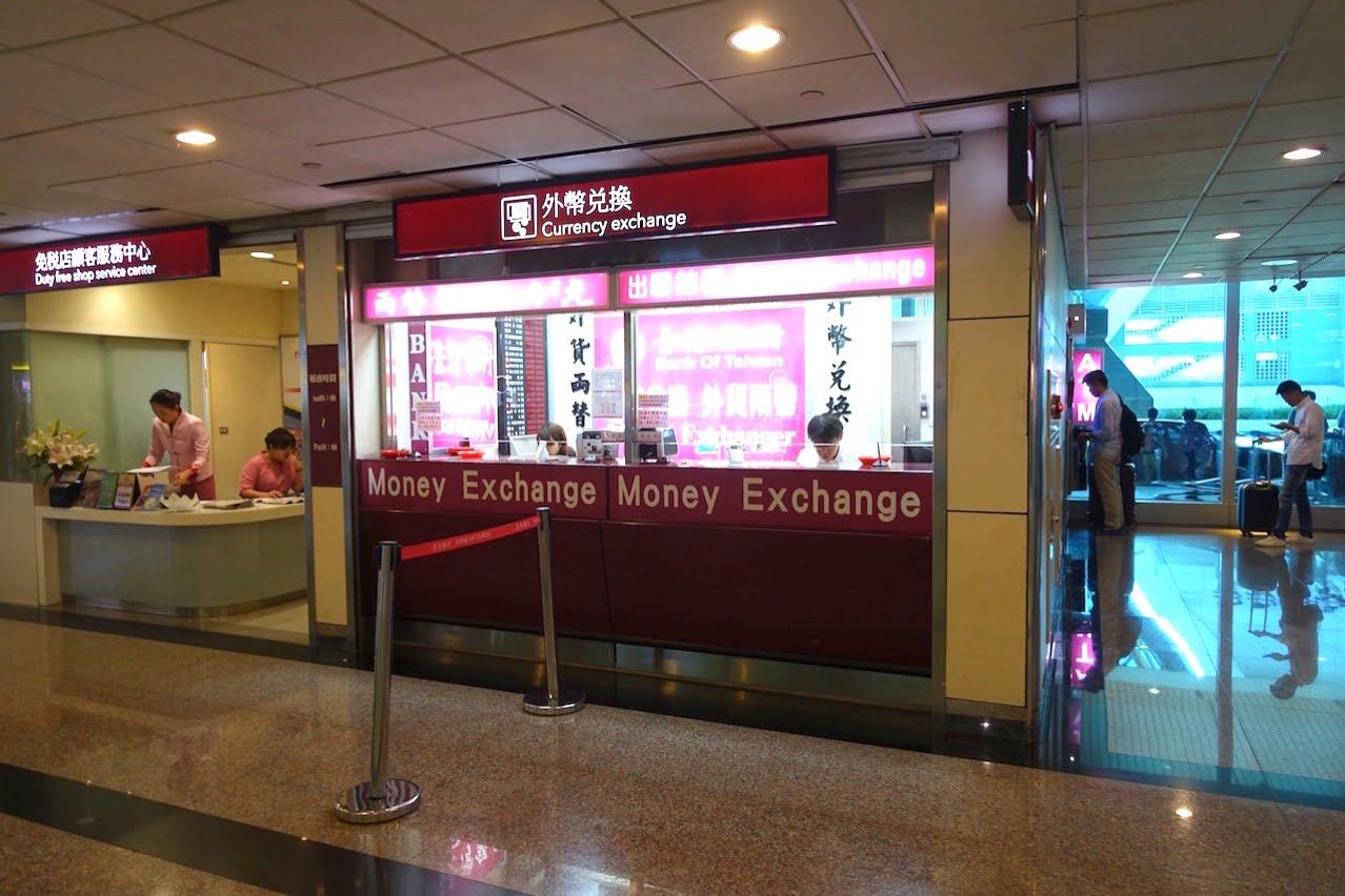Taiwan taoyuan airport cashing atm t2 01