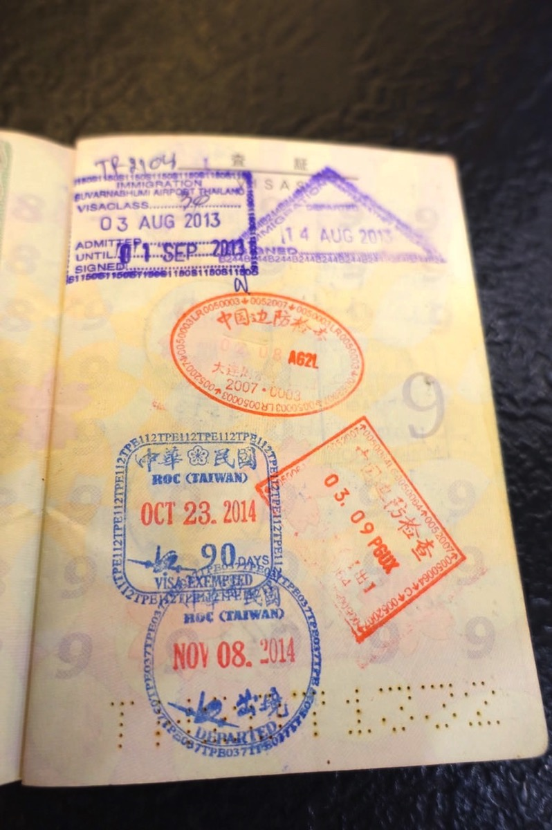 Passport stamps 009