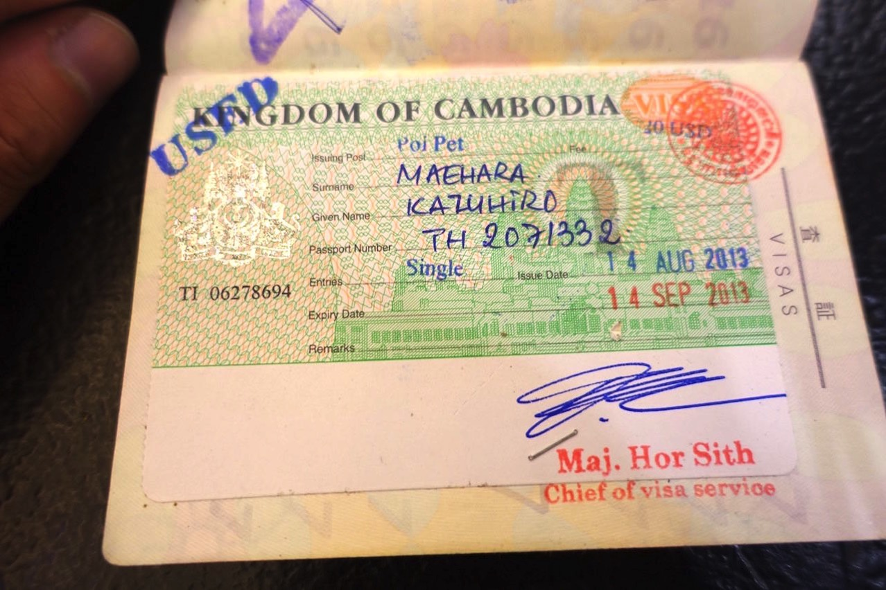 Passport stamps 014