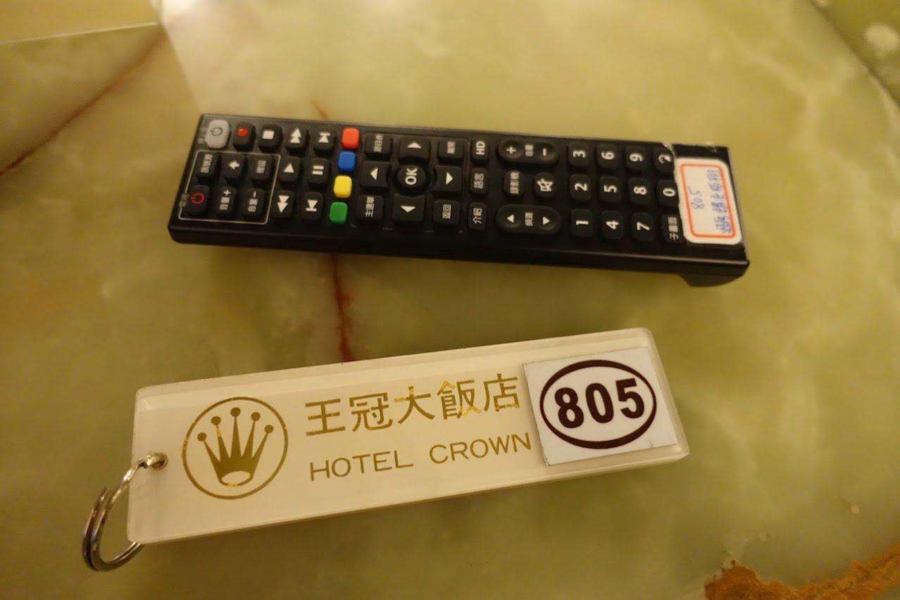 Taiwan taichung crown hostel 001