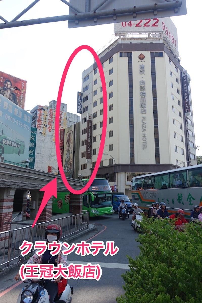 Taiwan taichung crown hostel 035