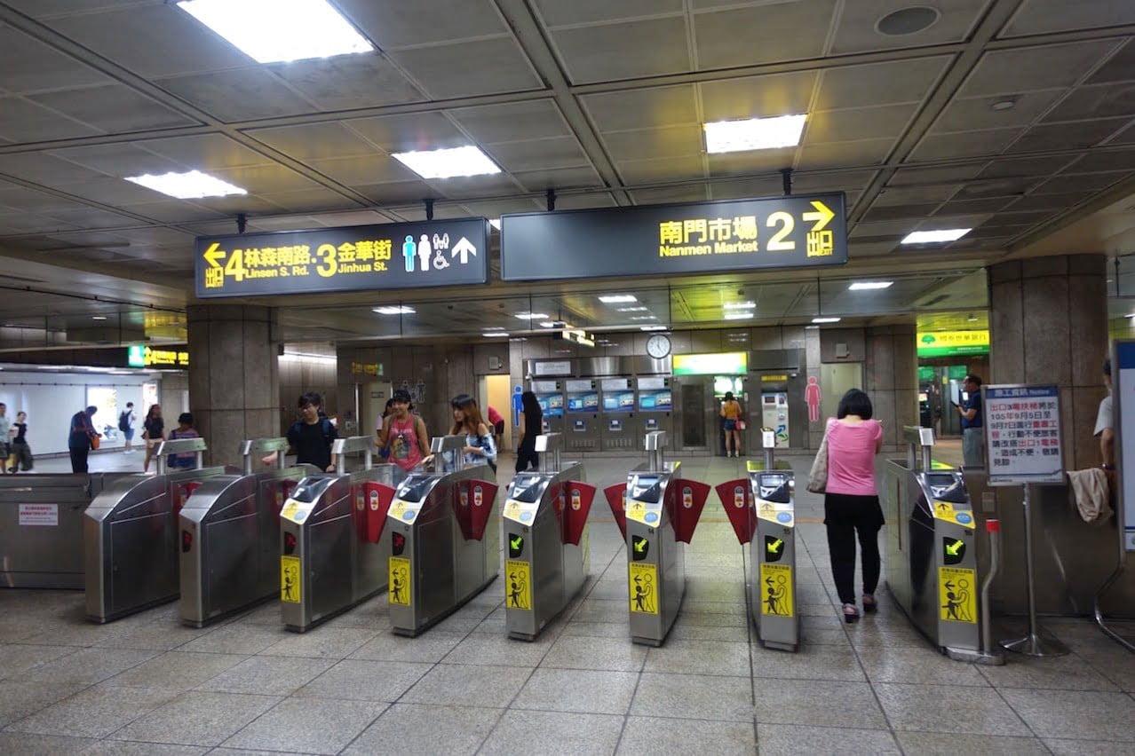 Taipei yuinn trave guesthouse 0091