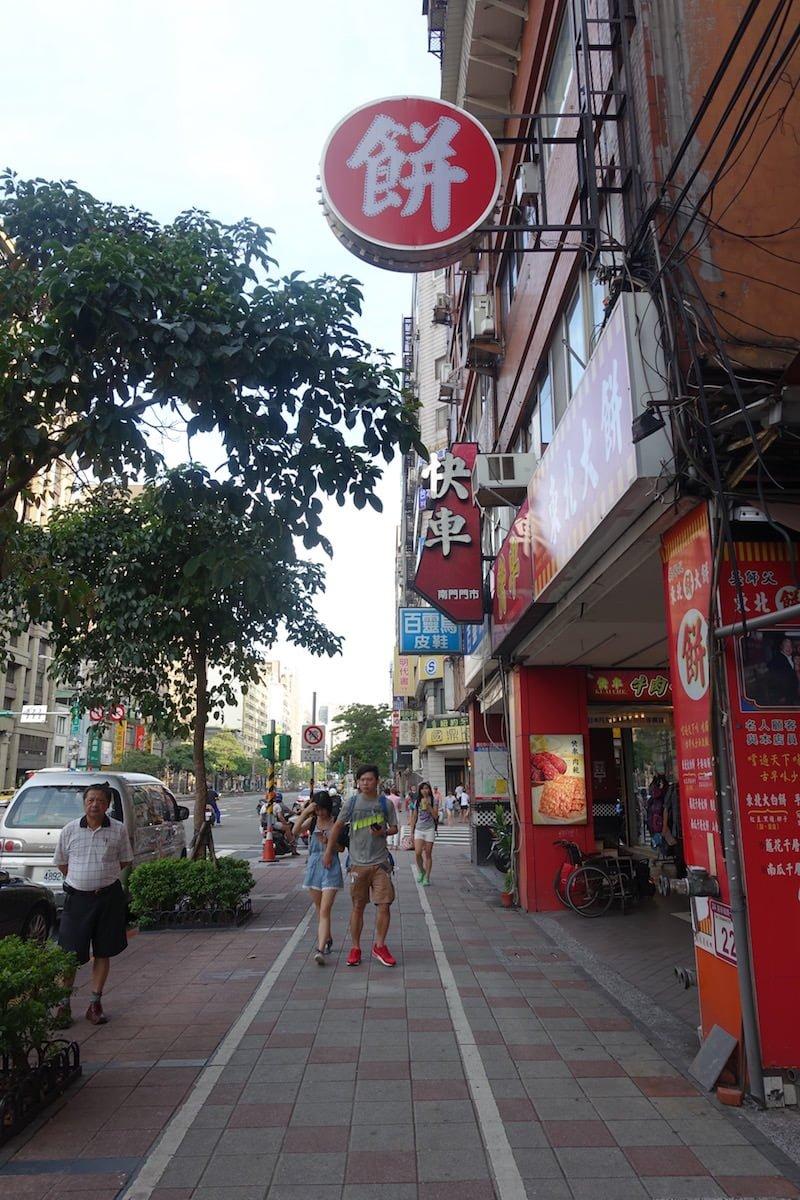 Taipei yuinn trave guesthouse 0095