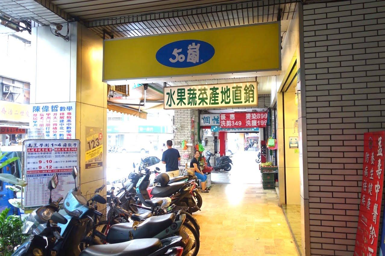 Taipei yuinn trave guesthouse 0098