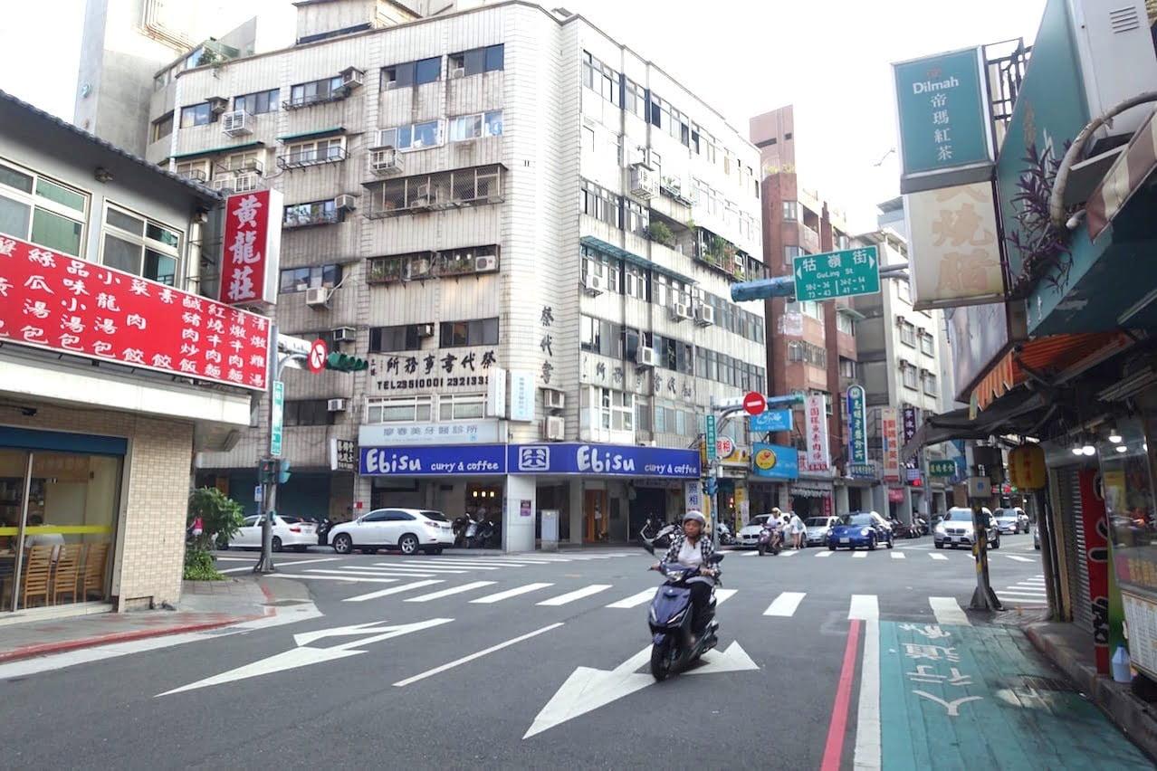 Taipei yuinn trave guesthouse 0101