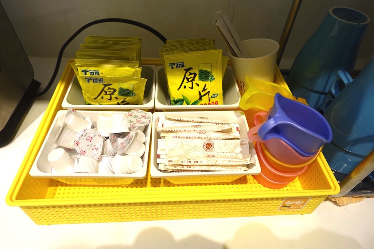 Taipei yuinn trave guesthouse 052