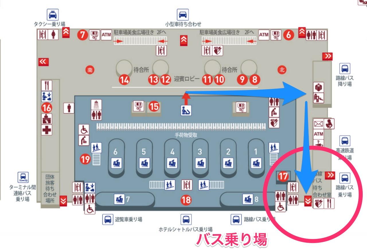 Taoyuan airport t2 1f