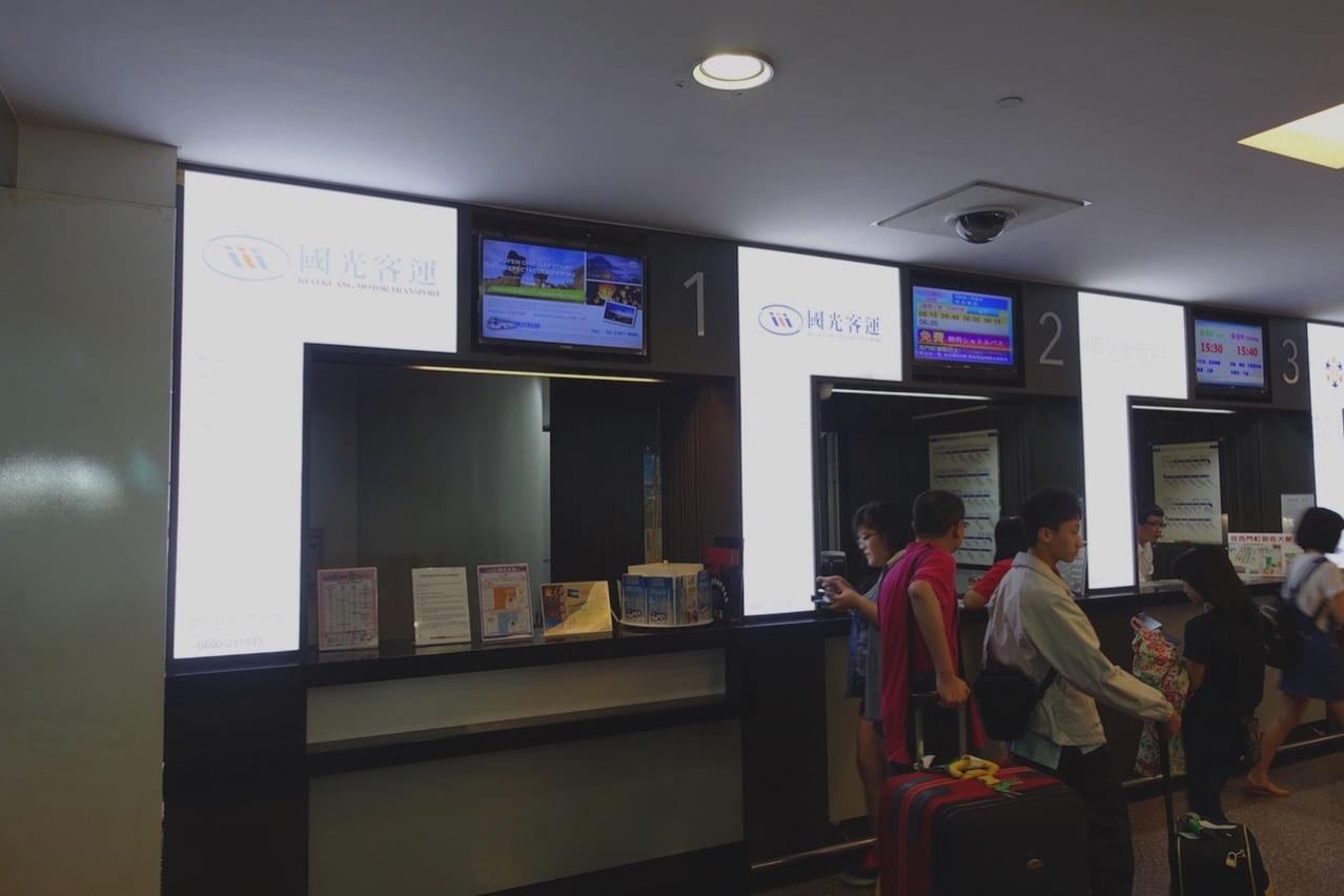 Taoyuan kokusai airrport bus 043