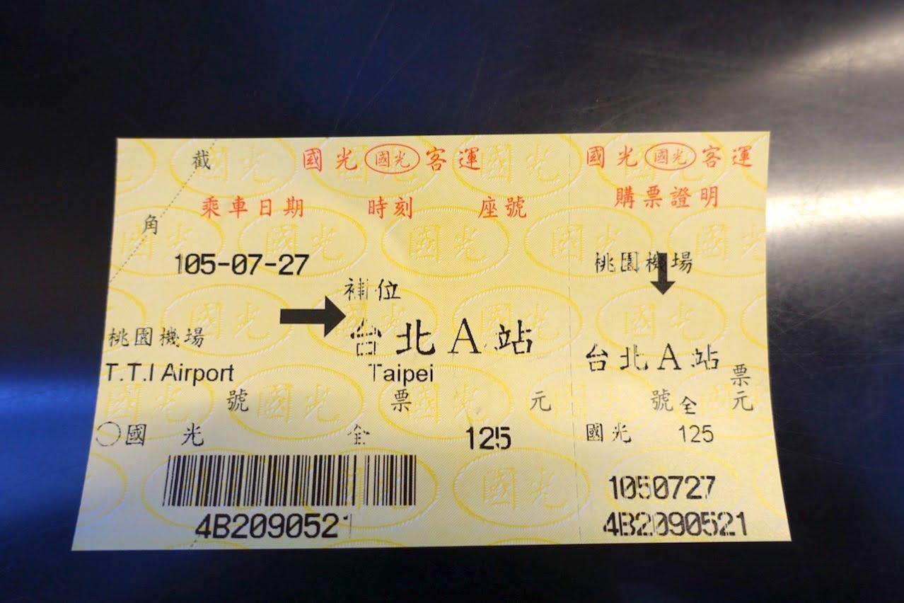 Taoyuan kokusai airrport bus 048