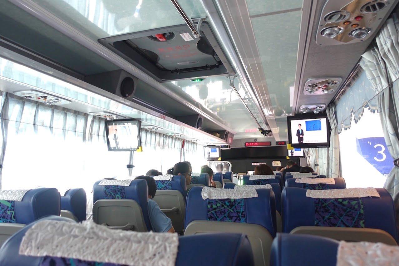 Taoyuan kokusai airrport bus 055
