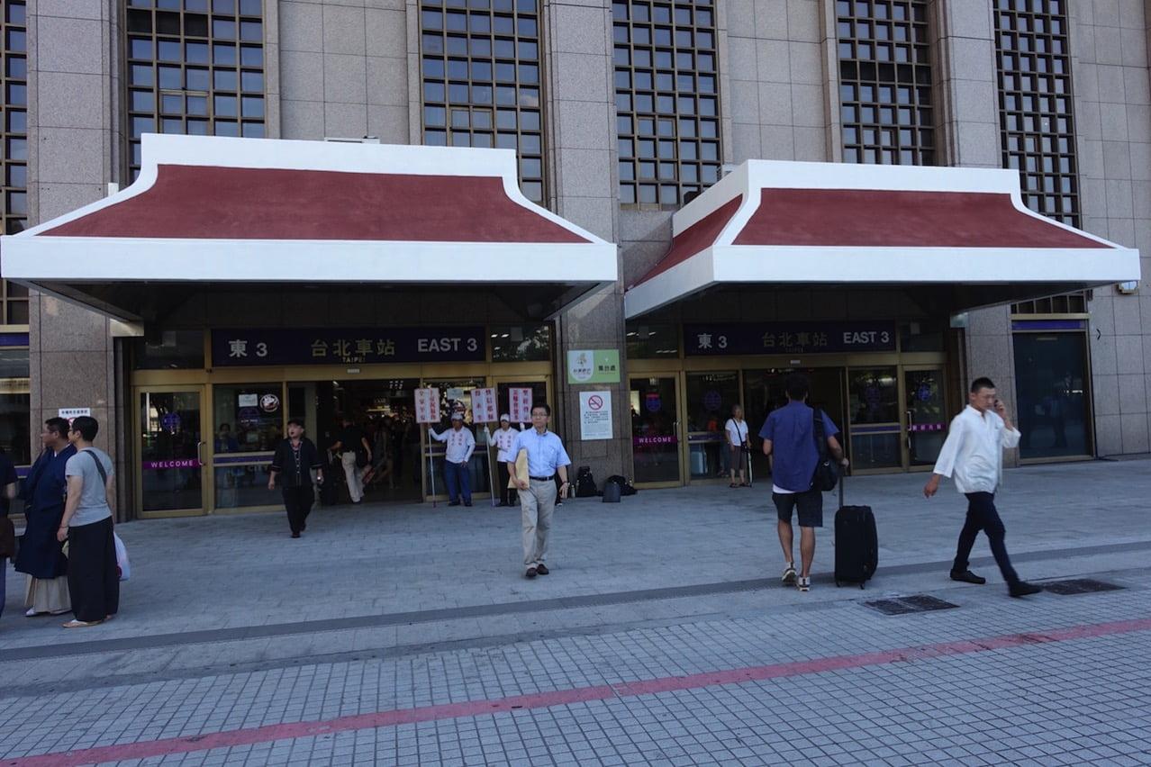 Taoyuan kokusai airrport bus 058