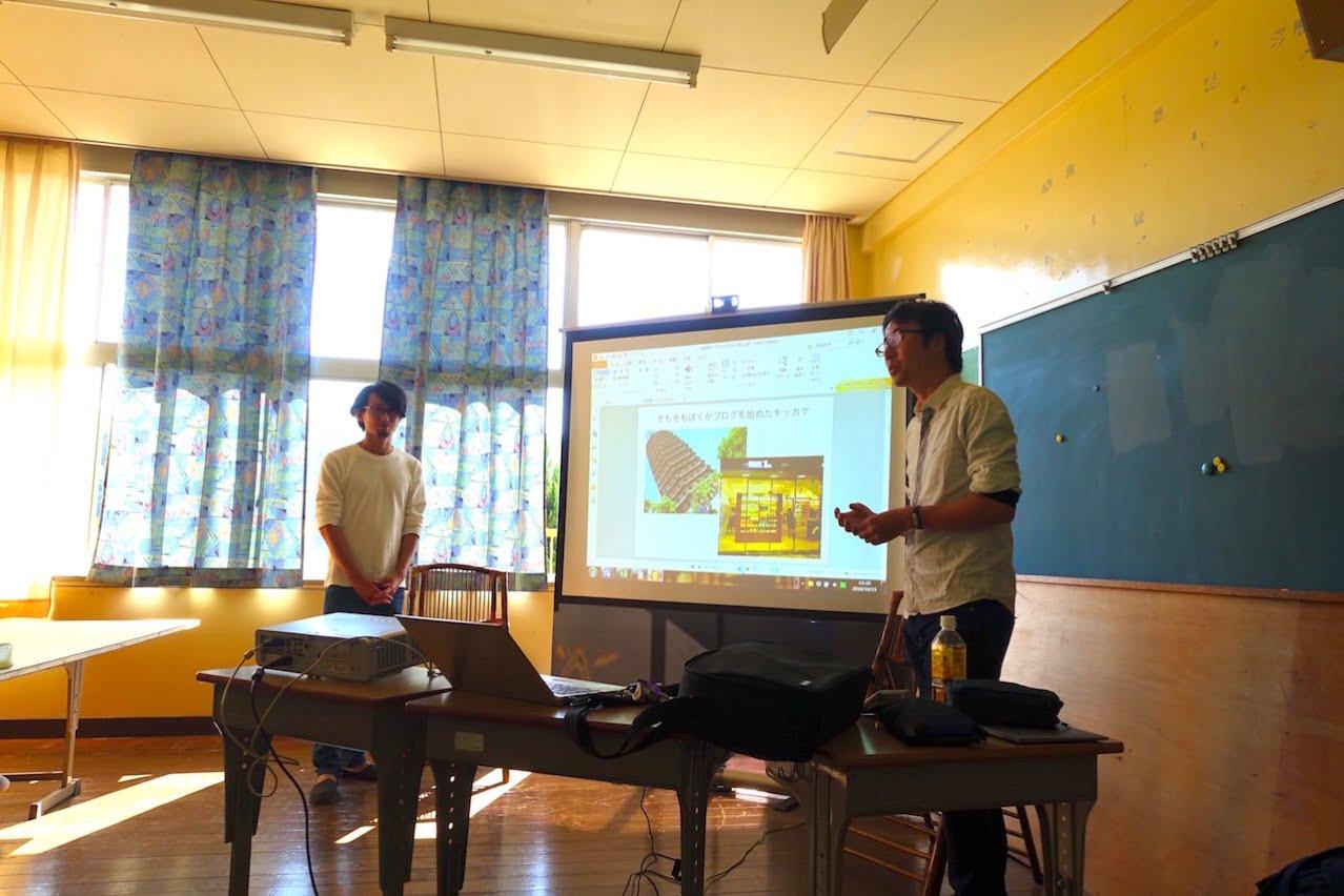 Nomado mura blog workshop 2016 oct 006