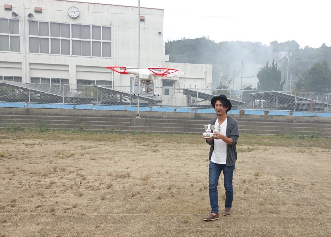 Nomado mura sagayan drone 01