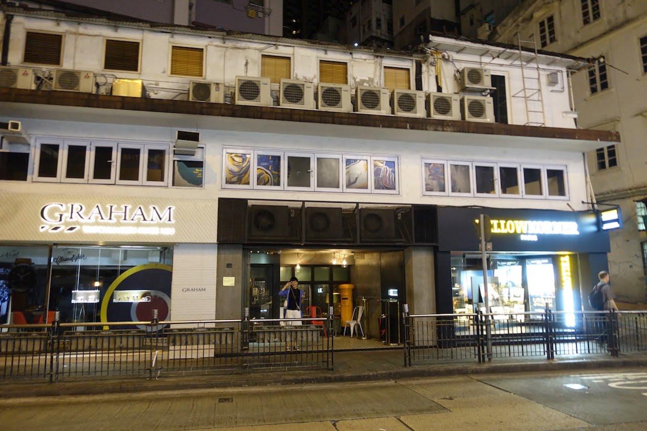 Hongkong quinary bar 029