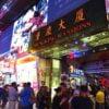 香港にあって、台湾にないものは何か?台湾在住1年半の日本人が香港旅行で見つけた良さを6つセレクトしてみた