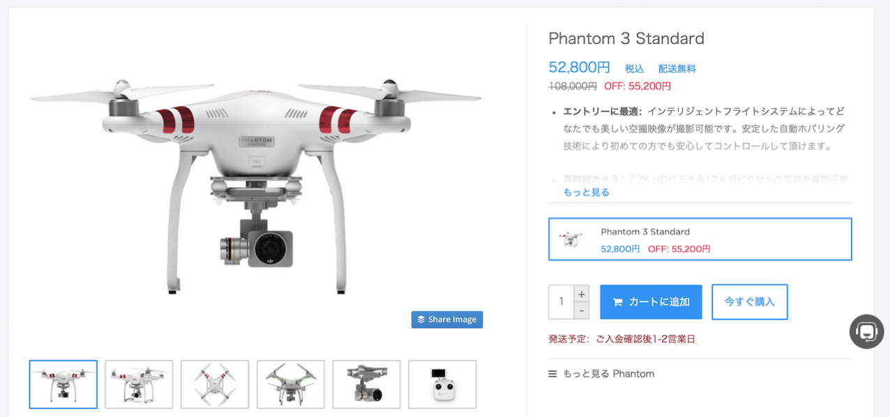 Phantom3 xmas sell
