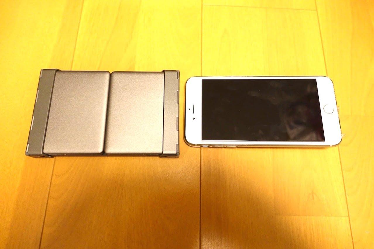 Iphone6splus keyboard