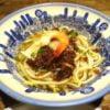 台南在住日本人がオススメする。台南に来たら食べてほしい台南グルメ12選!!【フード編】