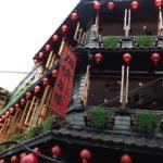 【告知】5月23日(火) 19〜21時東京開催 「ブログと海外移住&海外(地域)情報を収益に変える方法セミナー」