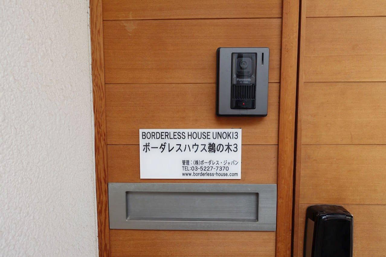 Borderless house inspection 007