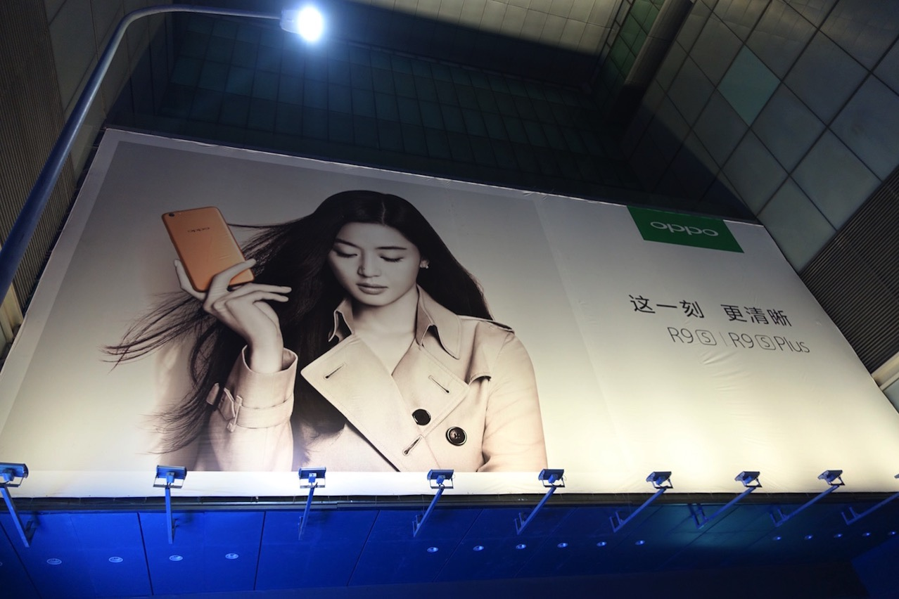 Smartphone china 007