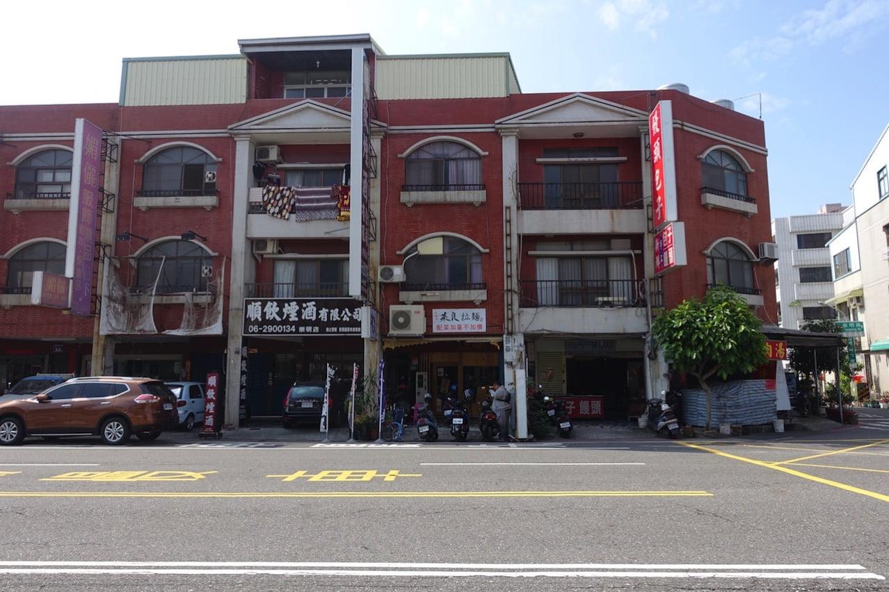 Taiwan ramen jiro 002