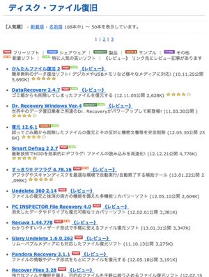スクリーンショット 2013 02 18 14 10 01