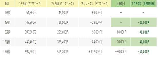 スクリーンショット 2013 04 19 17 56 32