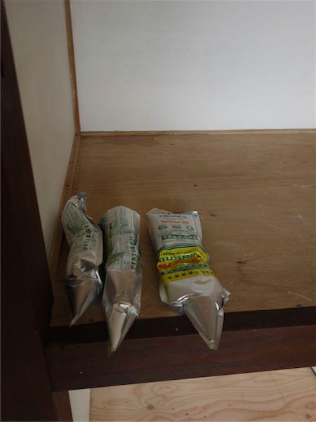 床張り道具 3