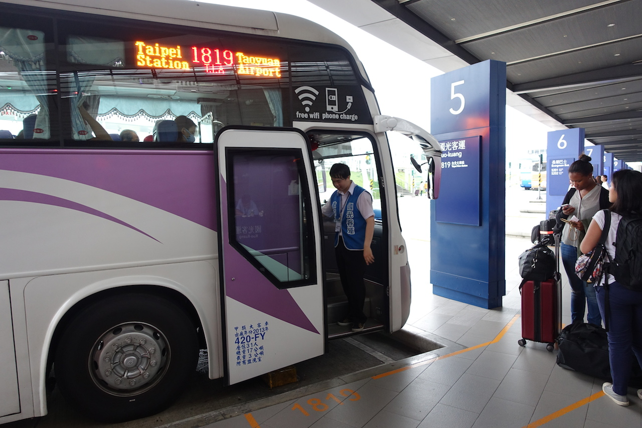 taoyuan-airport-bus01
