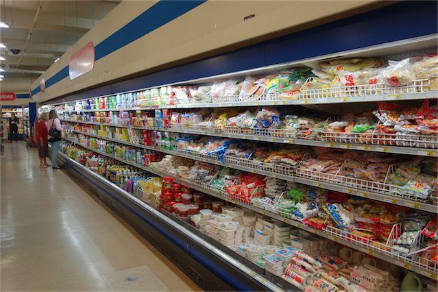 オススメのスーパーの商品 9