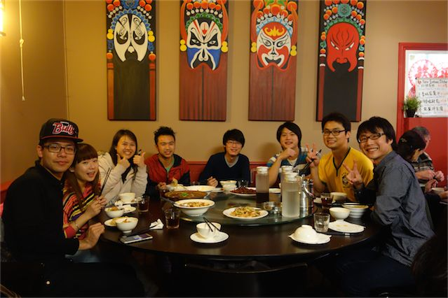 Red Chilli Szechuan Chinese Restaurant 25