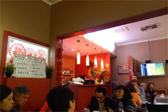 Red Chilli Szechuan Chinese Restaurant 03
