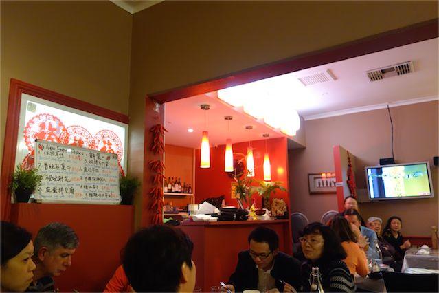 Red Chilli Szechuan Chinese Restaurant 03