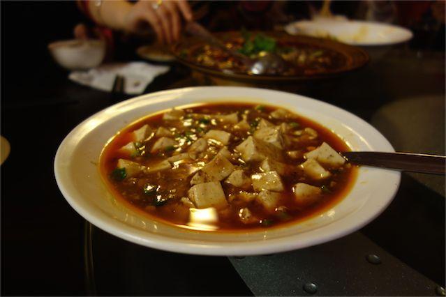 Red Chilli Szechuan Chinese Restaurant 22
