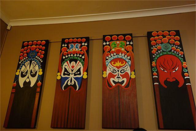 Red Chilli Szechuan Chinese Restaurant 05