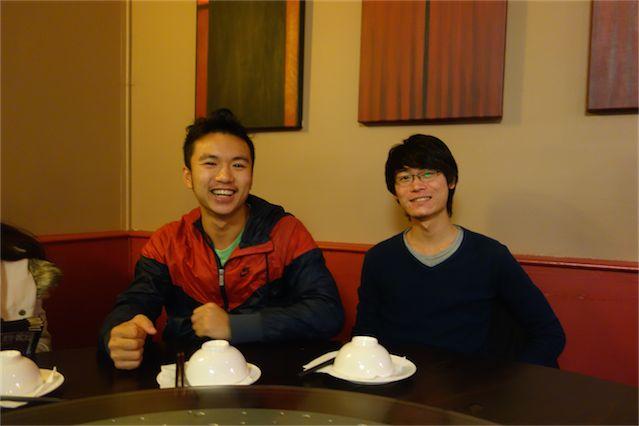 Red Chilli Szechuan Chinese Restaurant 09