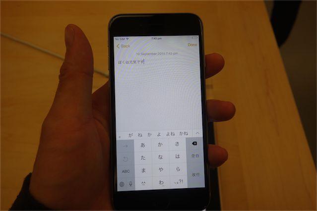 Apple iPhone6 18
