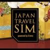 日本に一時帰国した際のSIMカードは3800円で2GB使え、しかも使い捨てできるJapan Travel SIM powered by IIJmioがベスト